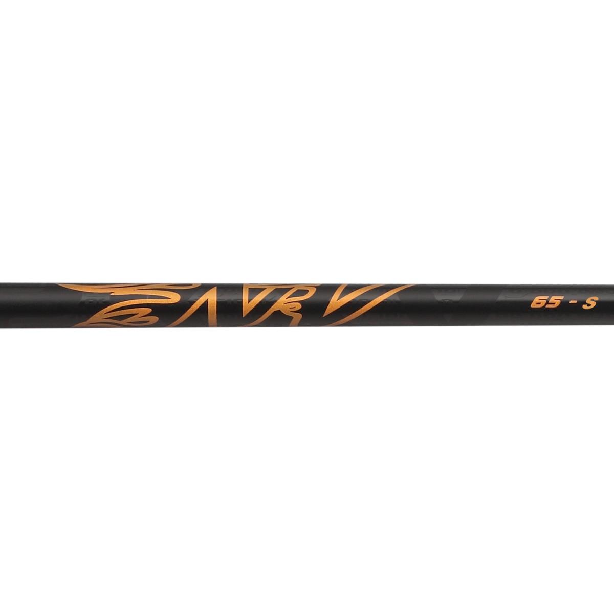 Aldila NV 2KVX 75 Orange Graphite Wood Shafts