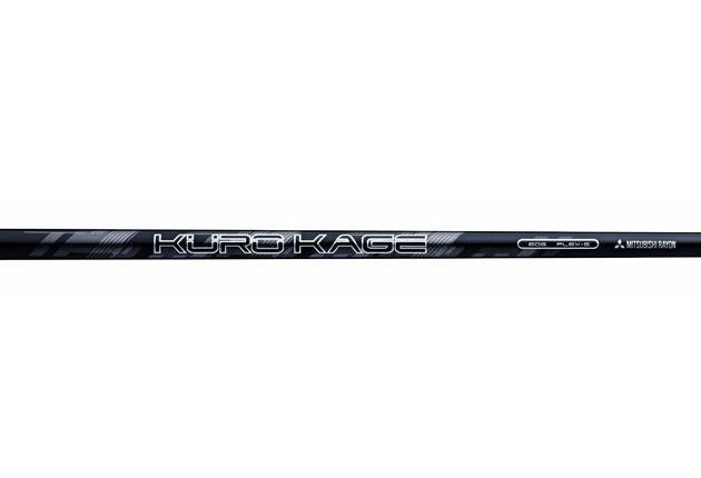 Mitsubishi Rayon Kuro Kage Black Iron