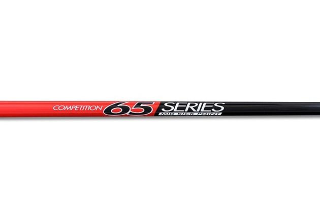 UST Competition Series Iron
