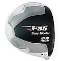 Built Tour Model F-35 Matrix Driver