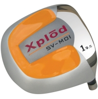 Built Xplod Square Orange Titanium Driver